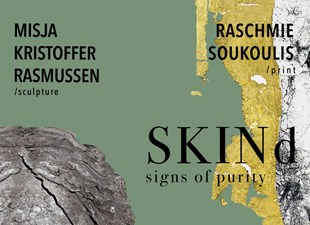 SKINd  Signs of purity  MISJA KRISTOFFER RASMUSSEN   Ράσμι Σούκουλη
